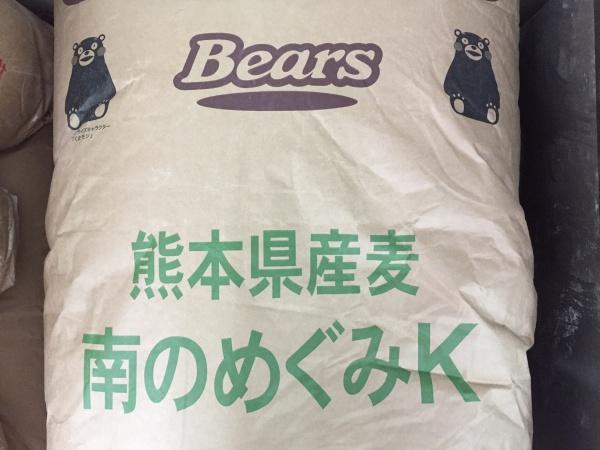「彩るヲモイ」原材料の熊本産麦