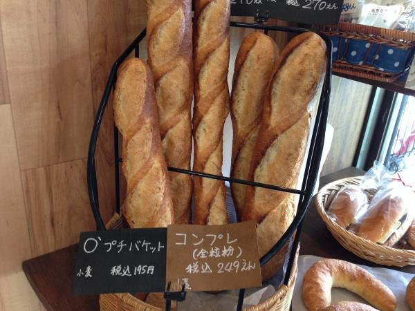 Bread Craftオオウラのパン