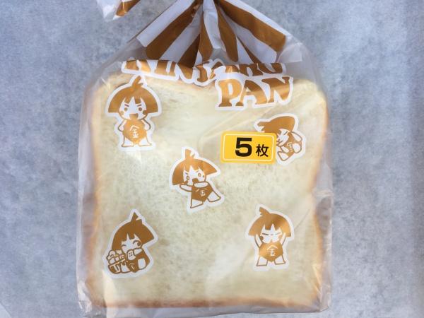 金太郎パン 食パンゴールドNo.1
