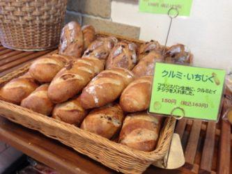 BRED STYLE SOPRANOのパン