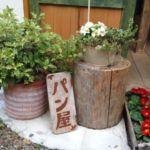 庭のパン屋さん